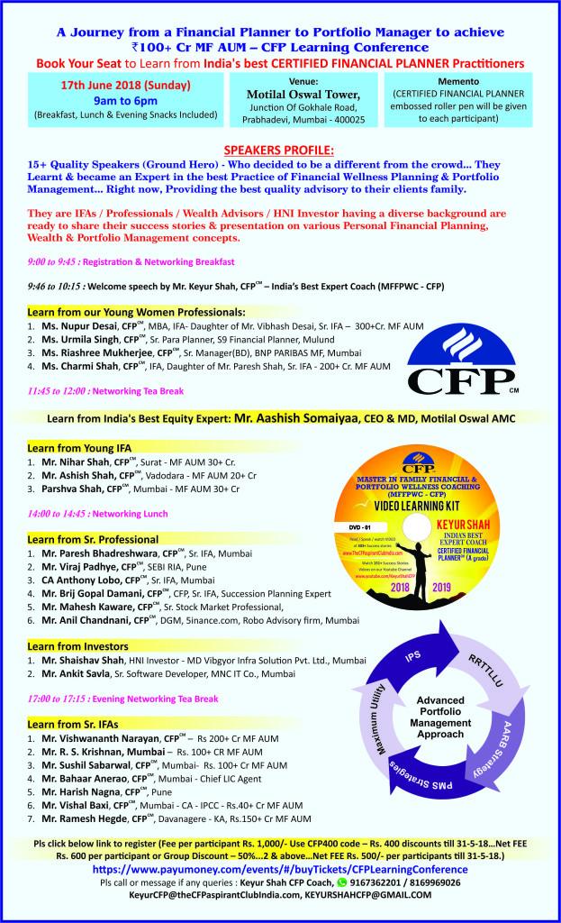 Final_CFP_Invite