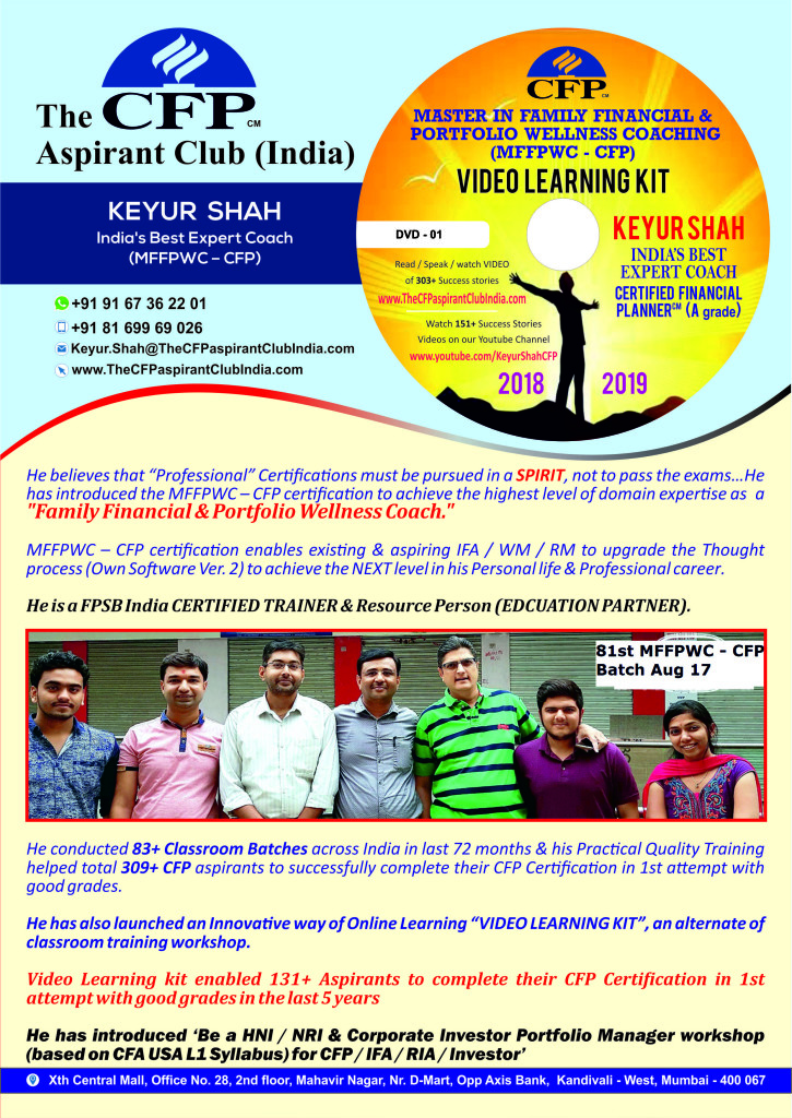 Page 1_FINAL_The CFP Aspirant Club India 4th Brochure